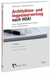 Architekten- und Ingenieurvertrag nach HOAI.