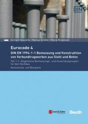 EC 4 - Bemessung und Konstruktion von Verbundtragwerken aus Stahl und Beton.