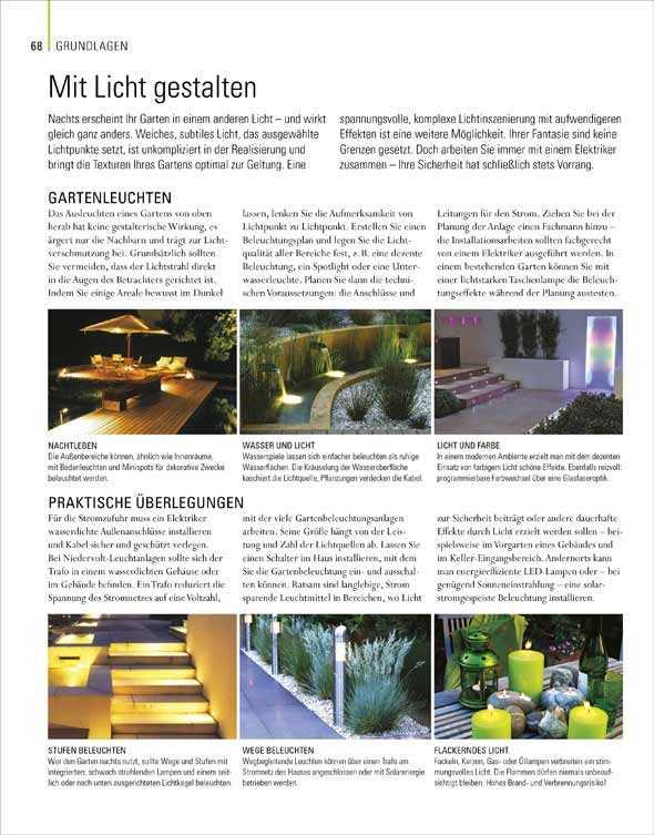 Gartendesign - Die große Enzyklopädie. | medienservice architektur ...