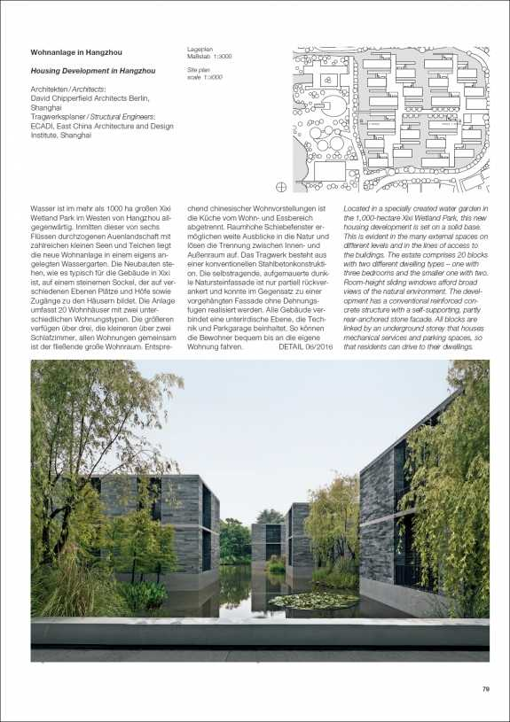 Best of detail landschaft medienservice architektur for Architektur und natur